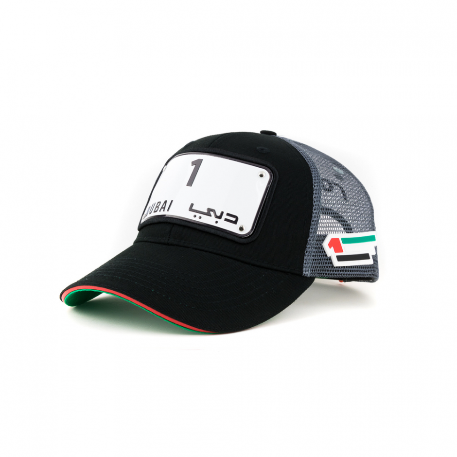 DXB CAP OLD / Nº 1 / UPGRADE 1