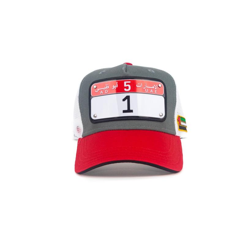 Abu Dhabi cap model 2 number 1