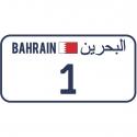BAHRAIN Caps